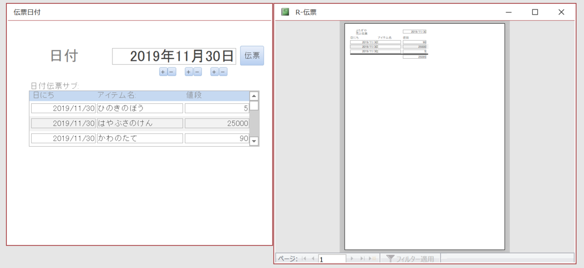 f:id:me-hige:20200103210229p:plain