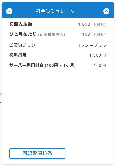 f:id:me-hige:20200122183646p:plain