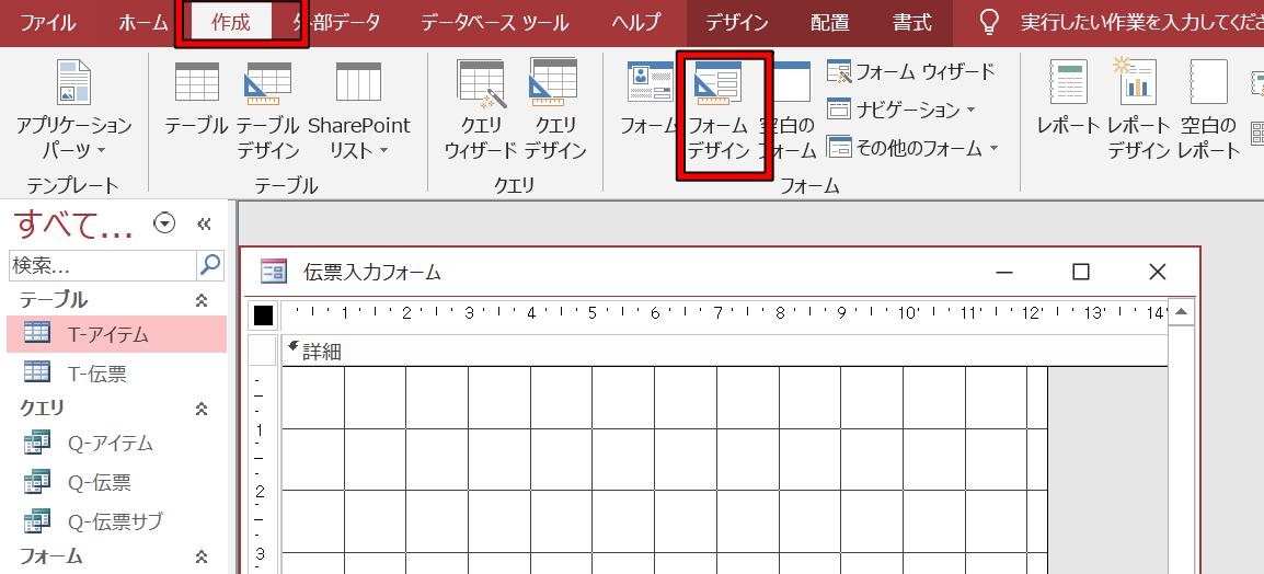 f:id:me-hige:20200202163542p:plain