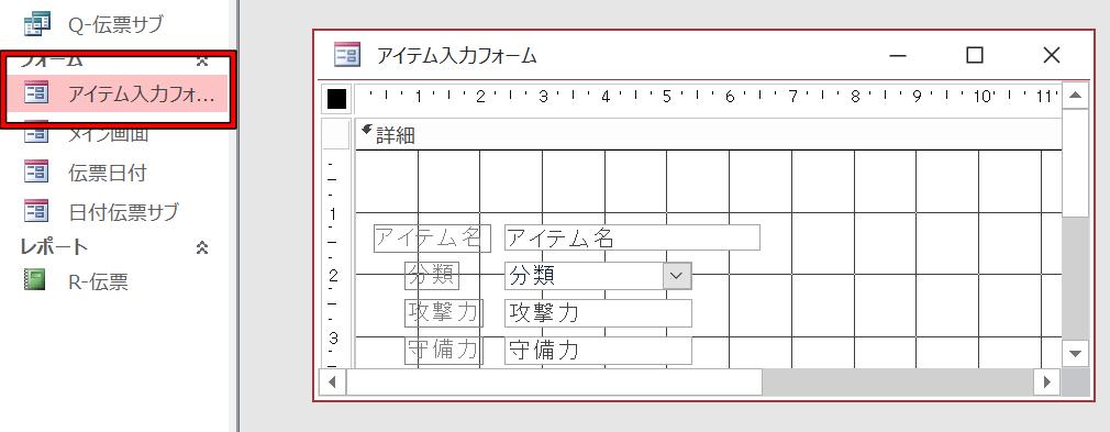 f:id:me-hige:20200202171613p:plain
