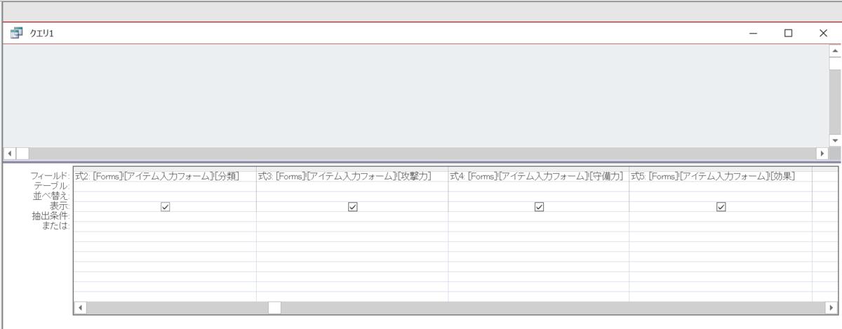 f:id:me-hige:20200202174348p:plain