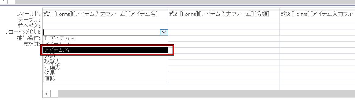 f:id:me-hige:20200202175409p:plain