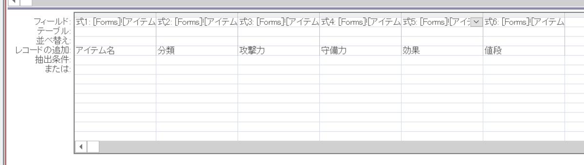 f:id:me-hige:20200202190908p:plain