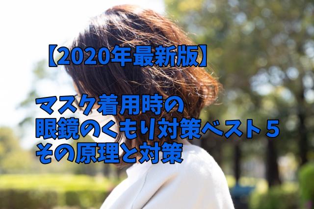 f:id:me-hige:20200208182440p:plain