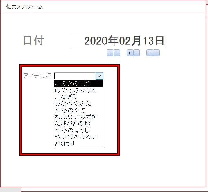 f:id:me-hige:20200213210136p:plain