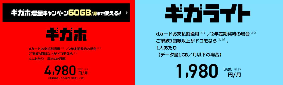 f:id:me-hige:20200215092432p:plain