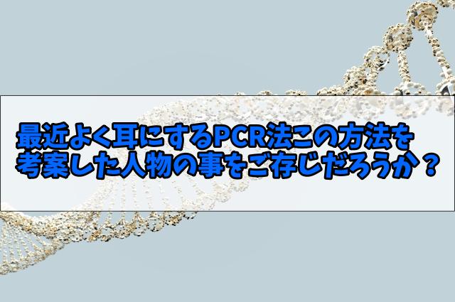 f:id:me-hige:20200313232829p:plain