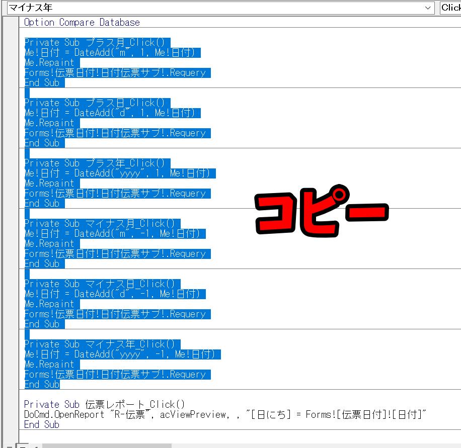 f:id:me-hige:20200322201124p:plain