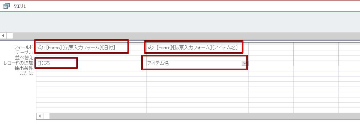 f:id:me-hige:20200322210540p:plain