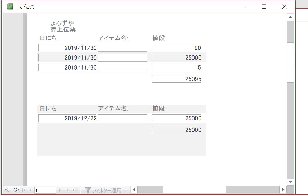 f:id:me-hige:20200322212209p:plain