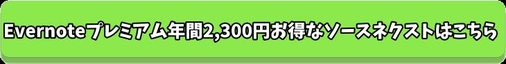 f:id:me-hige:20200326114150p:plain