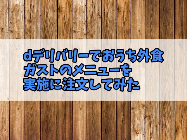 f:id:me-hige:20200419203712p:plain