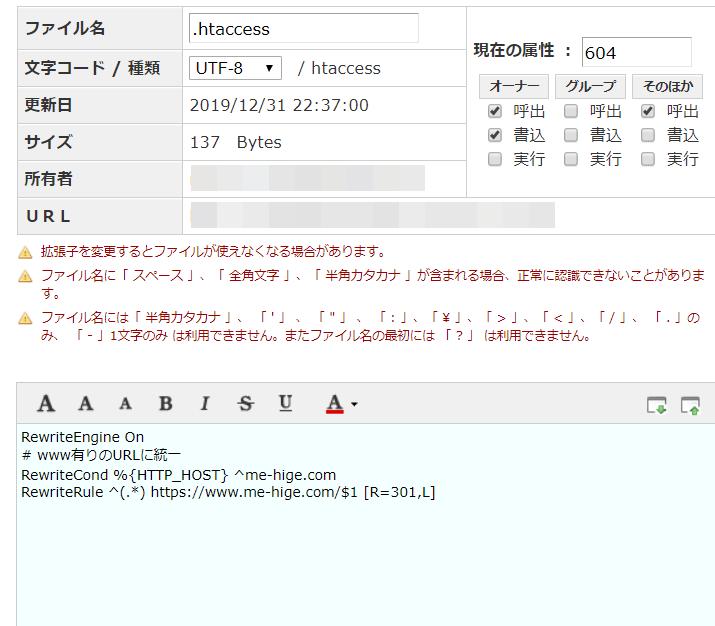 f:id:me-hige:20200503080628p:plain