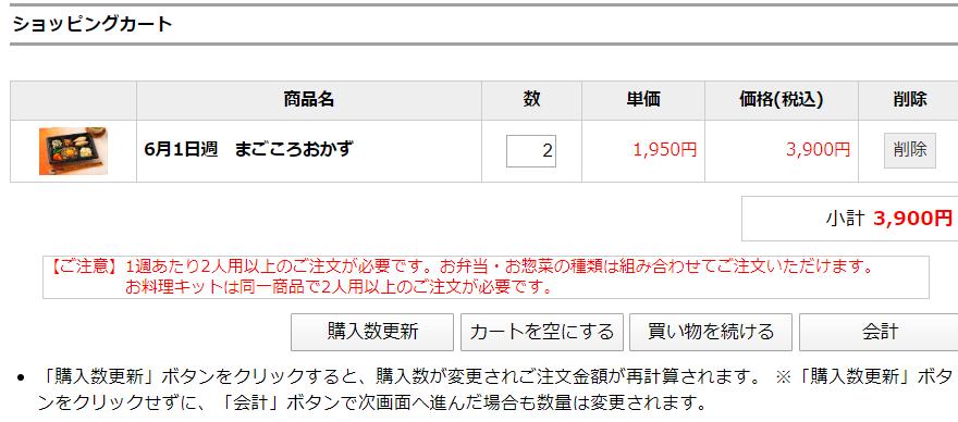 f:id:me-hige:20200507154831p:plain
