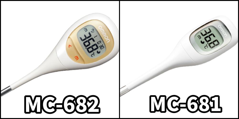 f:id:me-hige:20201001134902p:plain