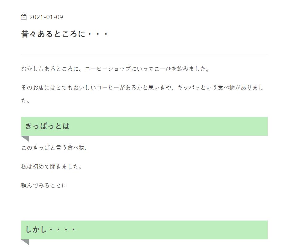 f:id:me-hige:20210110204241p:plain