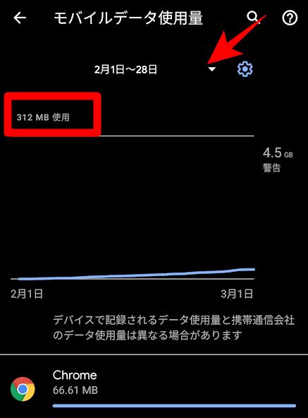 f:id:me-hige:20210313204827p:plain