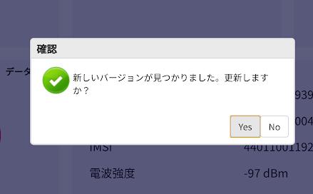 f:id:me-hige:20210324203018p:plain