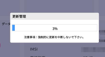 f:id:me-hige:20210324203745p:plain