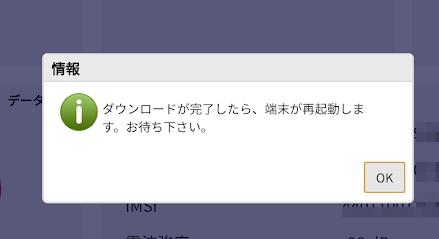 f:id:me-hige:20210324204106p:plain