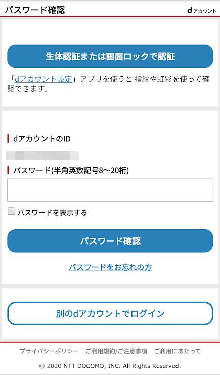 f:id:me-hige:20210328134651p:plain