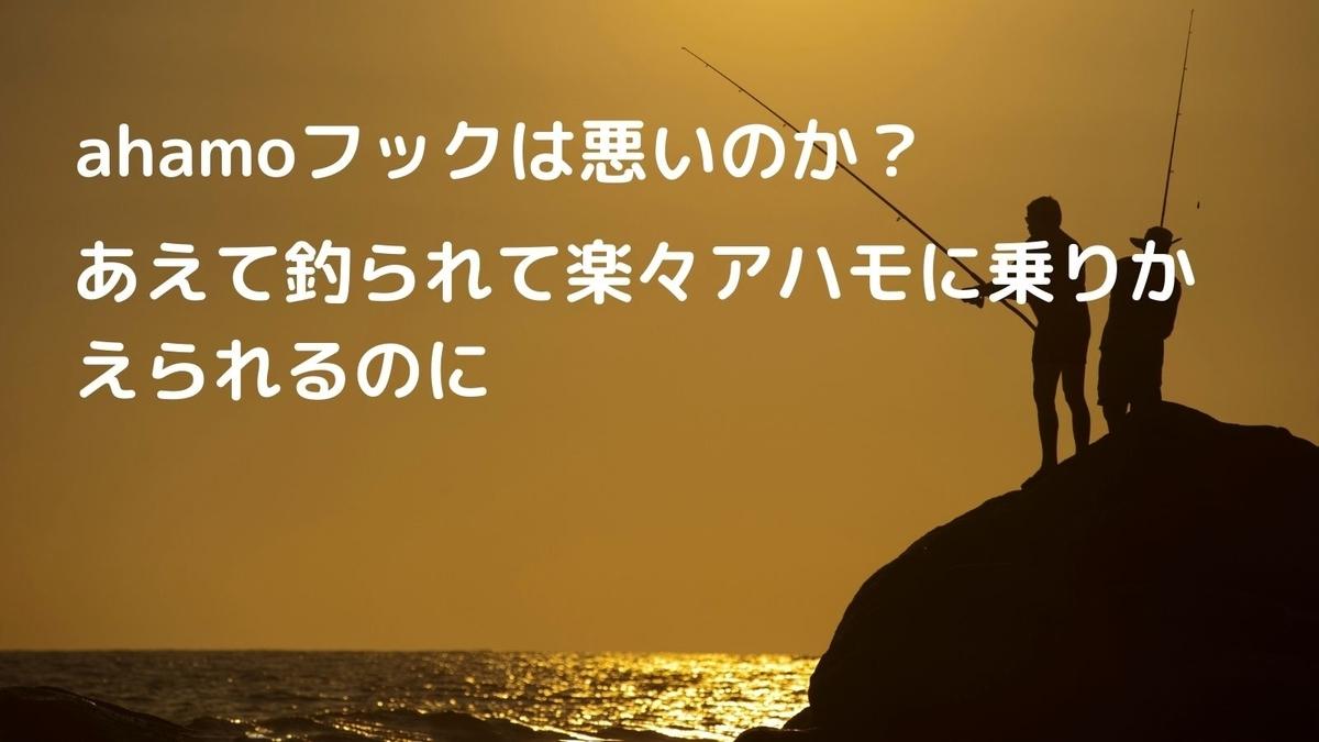 f:id:me-hige:20210402235447j:plain