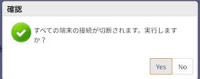 f:id:me-hige:20210410141454p:plain