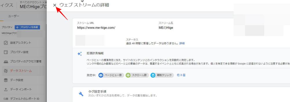 f:id:me-hige:20210723121654p:plain