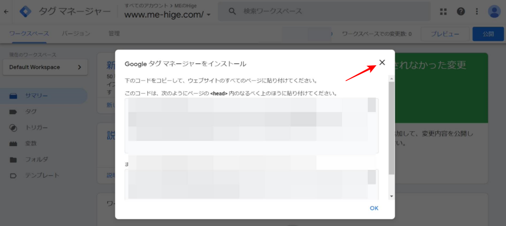 f:id:me-hige:20210723180034p:plain