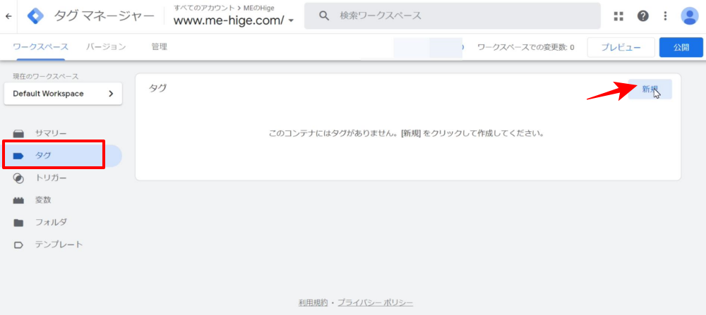 f:id:me-hige:20210723180249p:plain