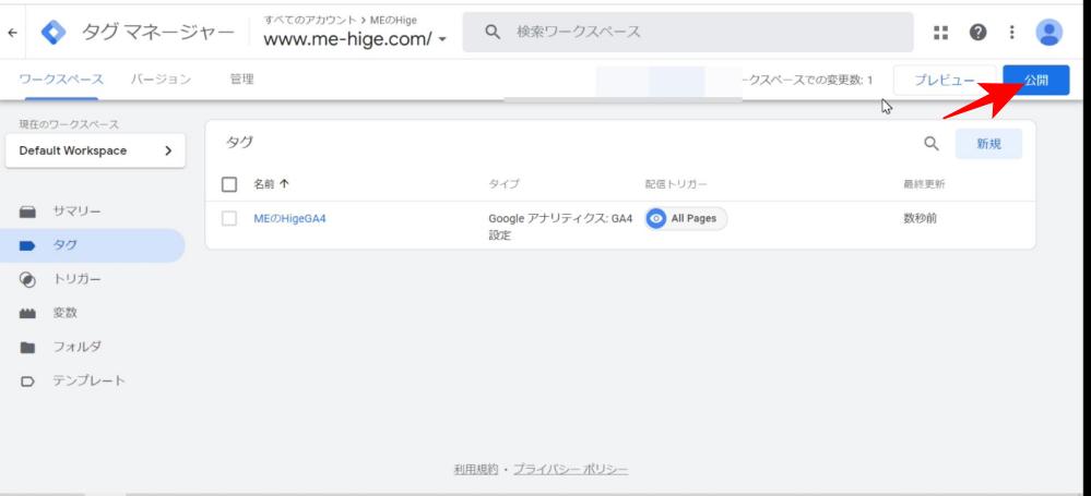 f:id:me-hige:20210723182826p:plain
