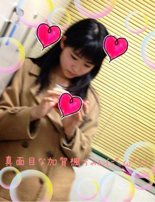 f:id:me-me-koyagi:20140320005518j:image