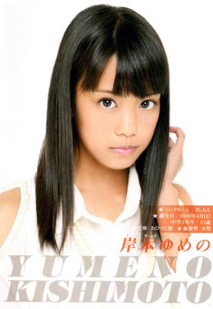f:id:me-me-koyagi:20140412171327j:image