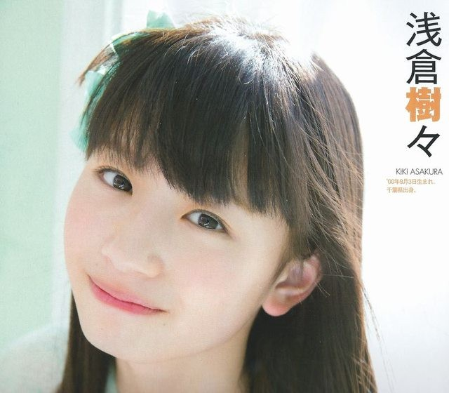 f:id:me-me-koyagi:20151119235807j:plain