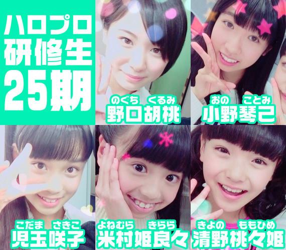 f:id:me-me-koyagi:20160116103335j:plain
