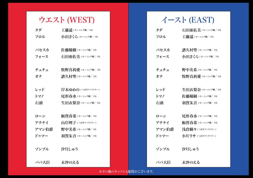 f:id:me-me-koyagi:20160623214045p:plain
