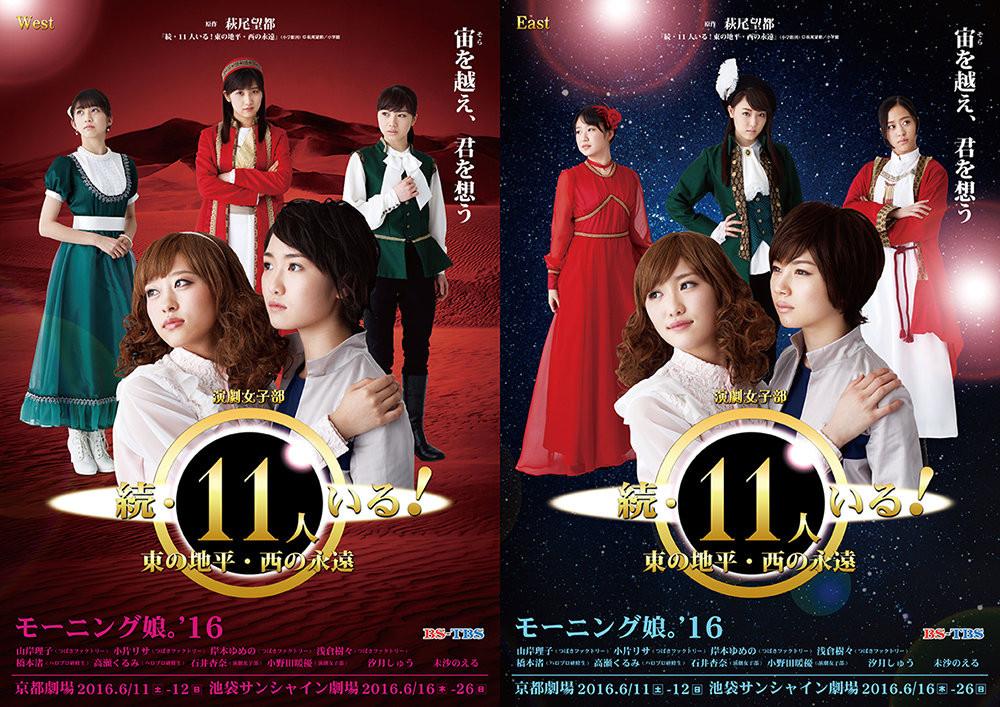 f:id:me-me-koyagi:20160623223044j:plain
