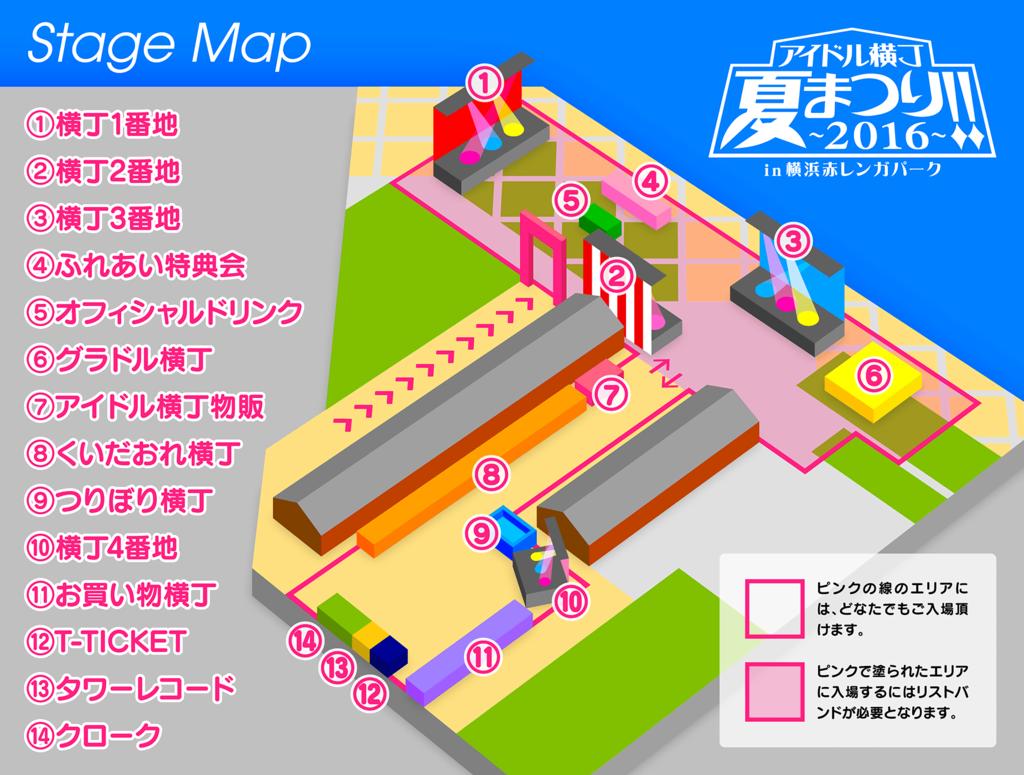 f:id:me-me-koyagi:20160706231816p:plain