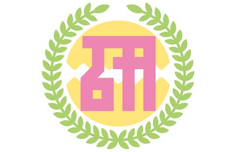 f:id:me-me-koyagi:20160917153220p:plain