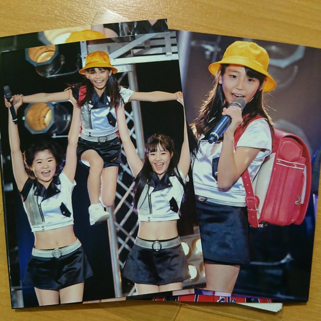 f:id:me-me-koyagi:20161223201803j:plain