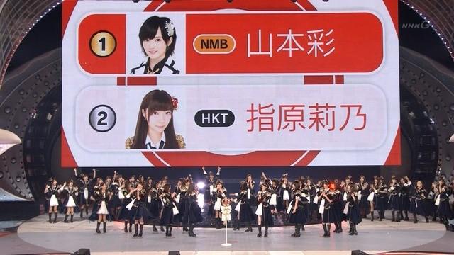 f:id:me-me-koyagi:20170101004306j:plain