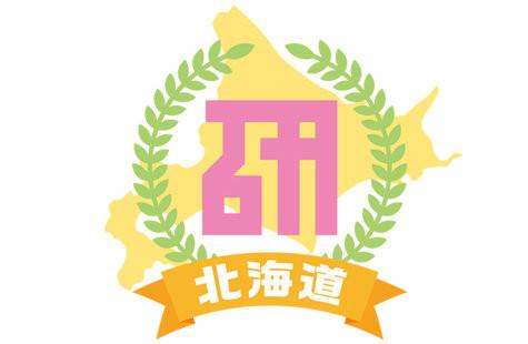 f:id:me-me-koyagi:20170415111923j:plain