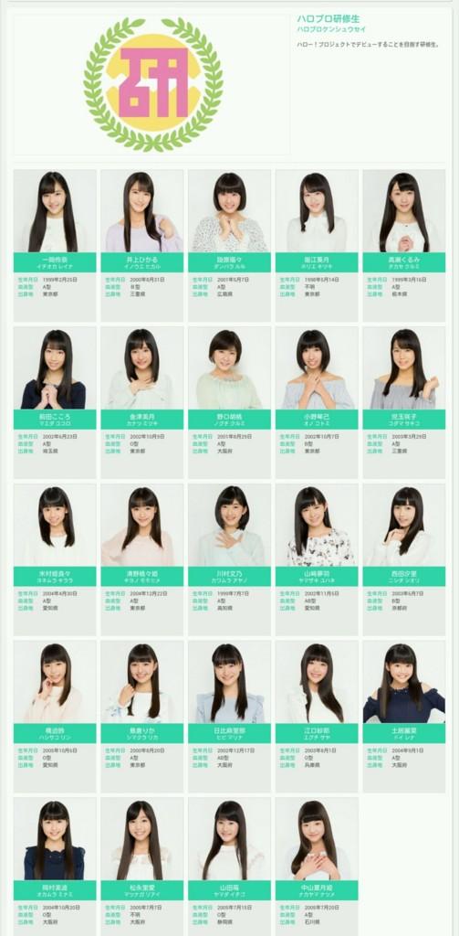 f:id:me-me-koyagi:20170415111946j:plain