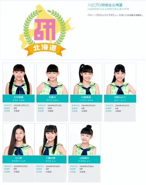 f:id:me-me-koyagi:20170415112149j:plain