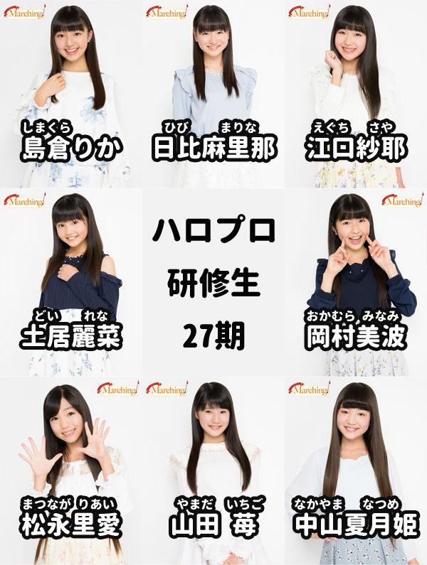f:id:me-me-koyagi:20170421223132j:plain