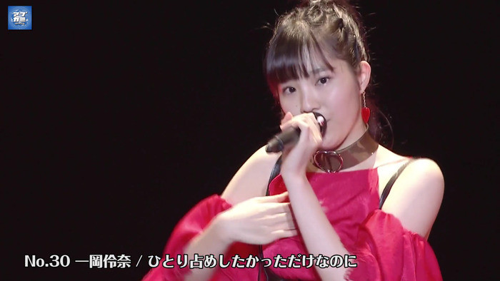 f:id:me-me-koyagi:20170514011215j:plain
