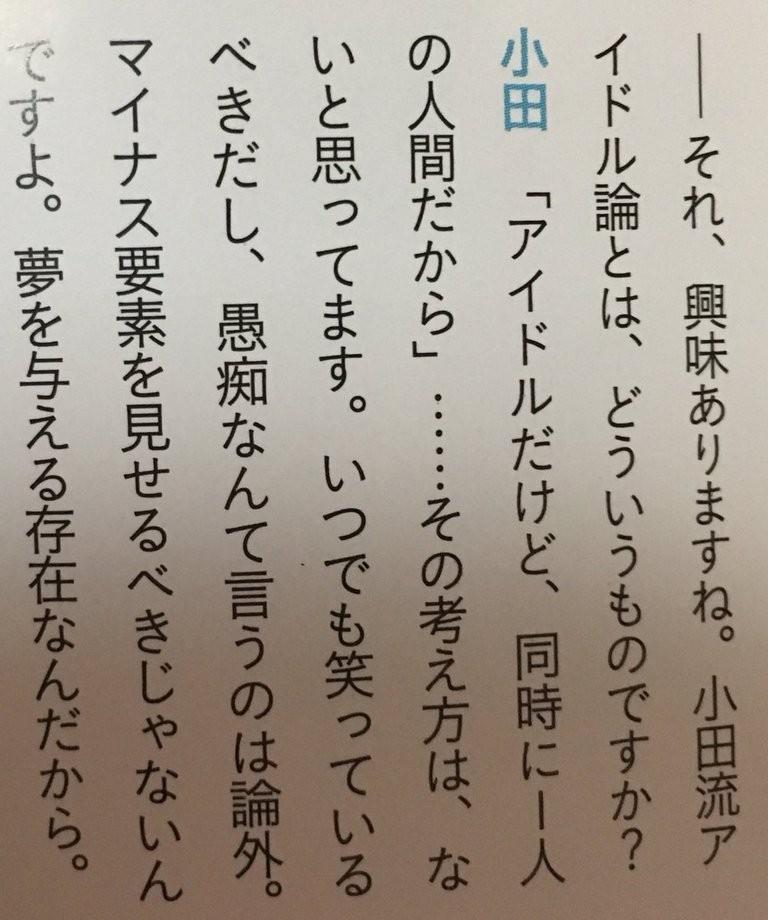 f:id:me-me-koyagi:20170710183454j:plain