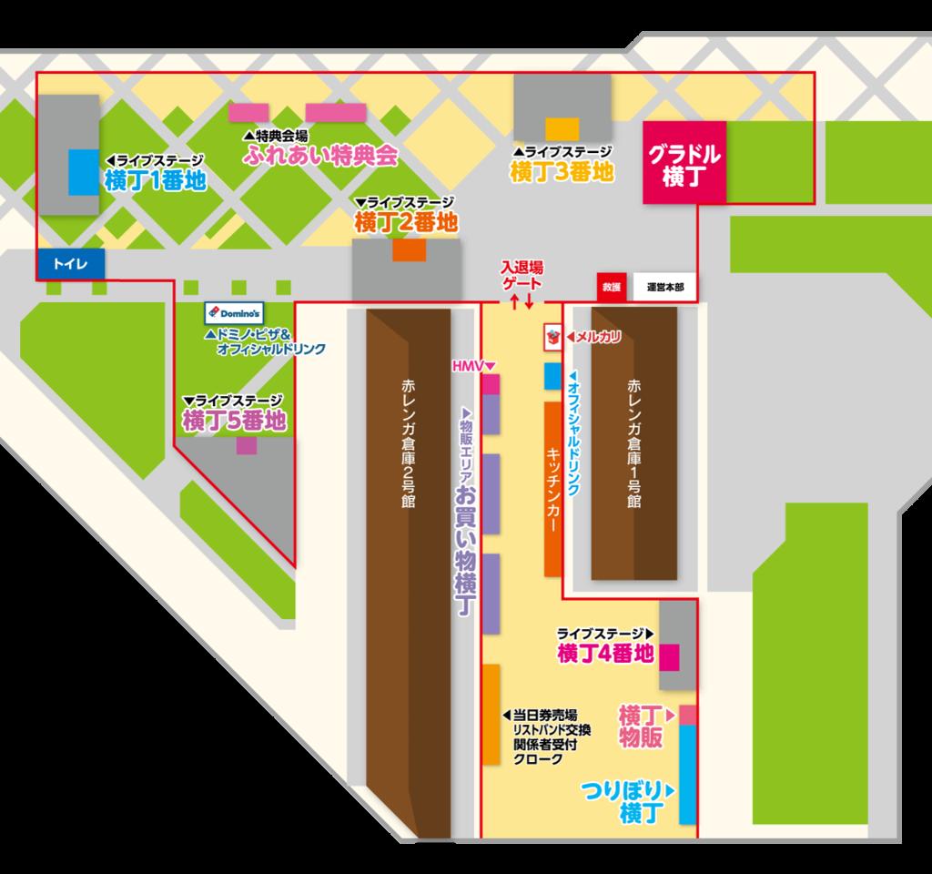 f:id:me-me-koyagi:20170716165404p:plain
