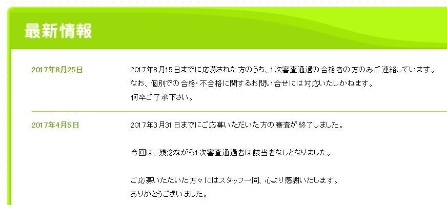 f:id:me-me-koyagi:20170922103900j:plain