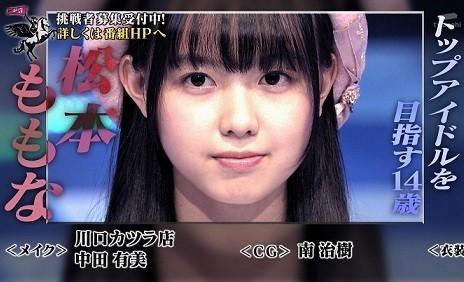 f:id:me-me-koyagi:20171001162727j:plain